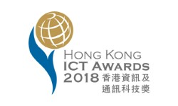 2018 HK ICT Awards - FinTech Awards - Certificate of Merits